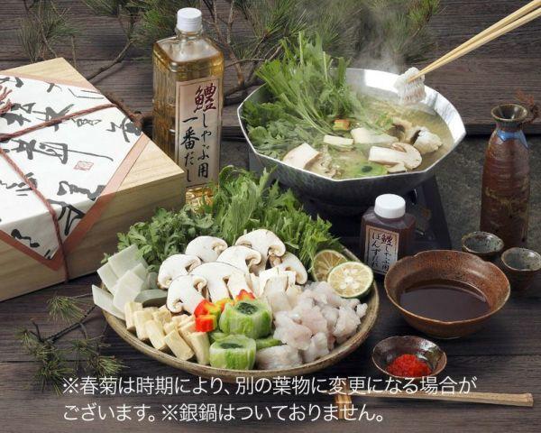 旬秋の宴 松茸鱧しゃぶ 素材セット(2人前) AU-098