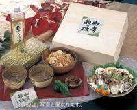 松茸雑炊セット(2人前) JM-060